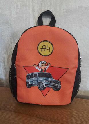 Рюкзак влад а4