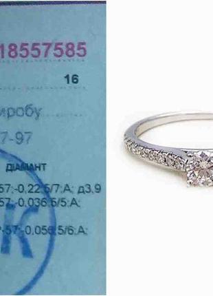 Кольцо каблучка помолвка бриллиант діамант 0,22ct+ золото 585 16-16,3р9 фото