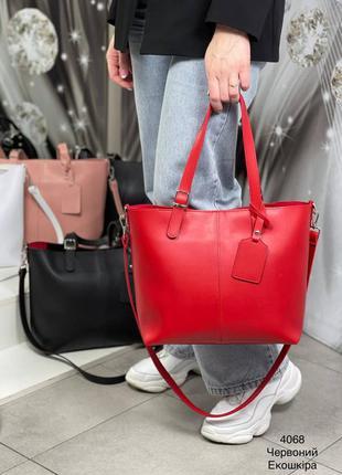 Вместительная сумка1 фото