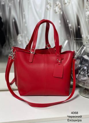 Вместительная сумка2 фото