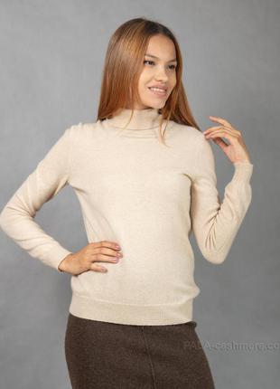 Кашемировый бежевый свитер/гольф/водолазка от essential1 фото