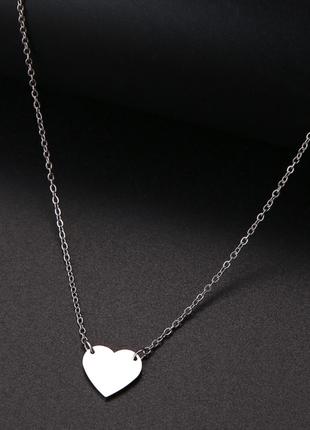 Цепочка с подвеской сердечком / цвет под серебро / большая распродажа!