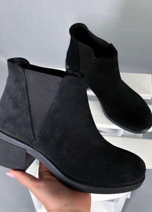 Ботинки нат.замша4 фото