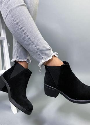 Ботинки нат.замша9 фото