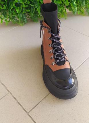 Осінні чобітки2 фото