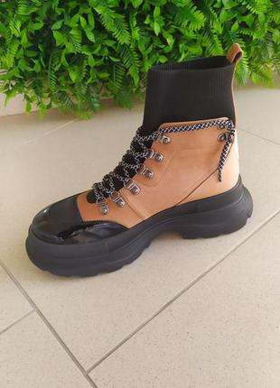 Осінні чобітки3 фото