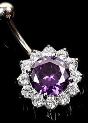 Серьга пирсинг в пупок фиолетовый цветок с стразами1 фото
