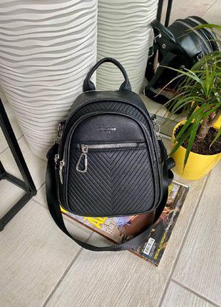 Рюкзак-сумка david mini на 2 отдела черного цвета