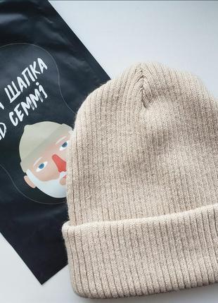 Sammy icon шапка зимова, демісезонна, чоловіча, жіноча2 фото