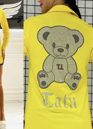 Жіноча жовта рубашка турція2 фото