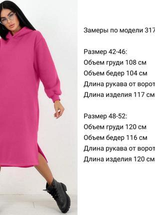 Худи женское платье худи на флисе базовое осеннее
