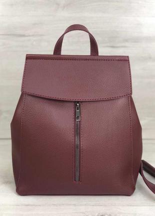 Женский рюкзак бордовый рюкзак трансформер рюкзак сумка рюкзак городской рюкзак