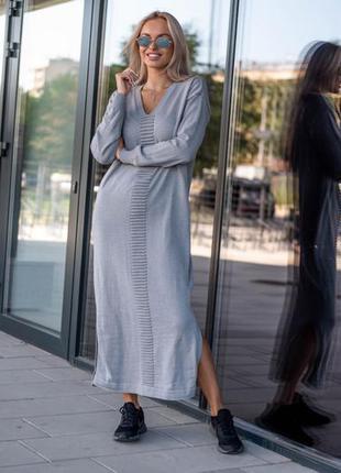 Вязаное платье макси1 фото