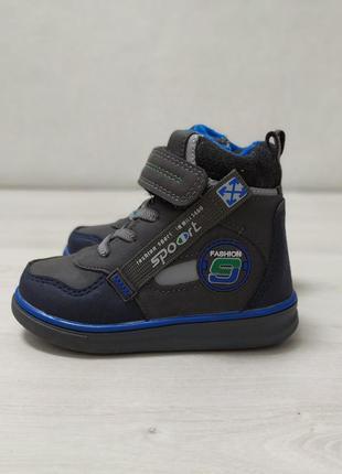 🔥скидка👍 ботинки хайтопы демисезонные