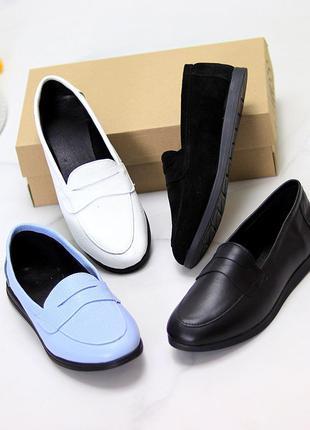 Туфли мокасины натуральная замша и кожа10 фото