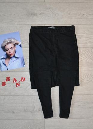Стильные скинни джинсы джеггинсы с высокой талией