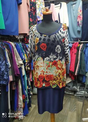 Нарядне нове плаття1 фото
