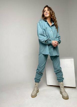 Костюм женский рубашка штаны вельвет5 фото