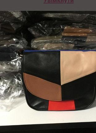 Натуральная кожа сумка женская цветная