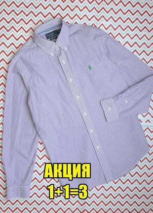 😉1+1=3 брендовая рубашка с длинным рукавом ralph lauren оригинал, размер 46 - 48