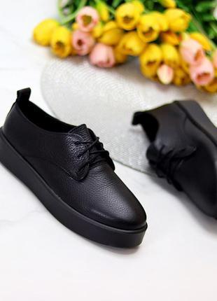 Модные  кожаные женские туфли натуральная кожа низкий ход шнуровка   к 11595