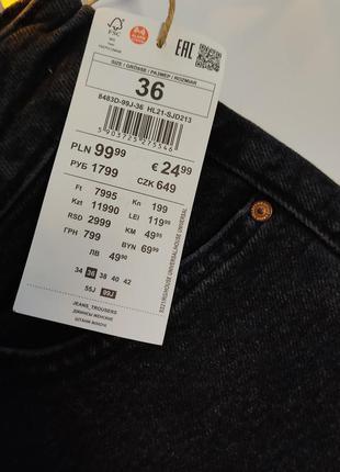 Крутые джинсы straight 36 p🔥4 фото