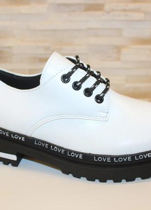 Туфли женские белые т1400