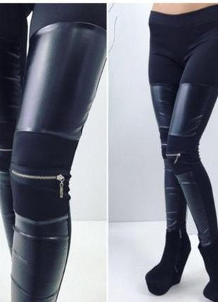 Штаны, штани, лосины с эко кожи с замочками