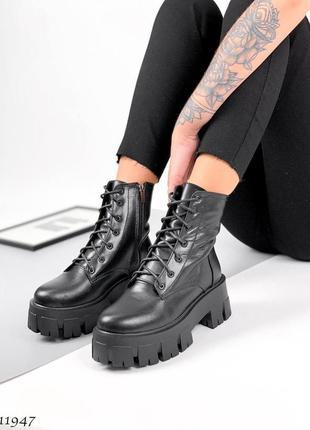 Кожаные женские ботинки демисезон, женские ботинки берцы 36-40р код 11947