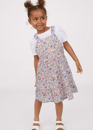 Хлопковый сарафан на регулируемых лямках платье расклешенного кроя от h&m