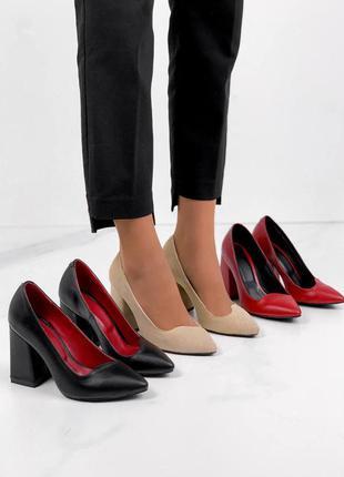 Туфли натуральная кожа замша