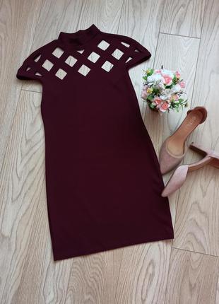 Красивое прямое платье марсала, р.м