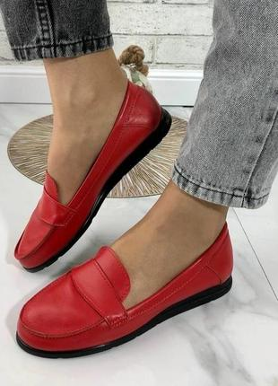 🌺мокасины туфли натуральный замш кожа 🌺