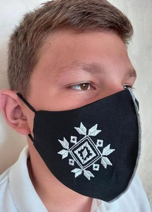 Високоякісна, дуже зручна захисна фабрична вишита маска двошарова,100% бавовна