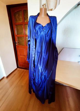 Шикарный сексуальный домашний синий комплект для женщины