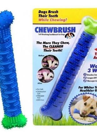 Зубная щетка для собак щетка-кость для чистки зубов dogs brush