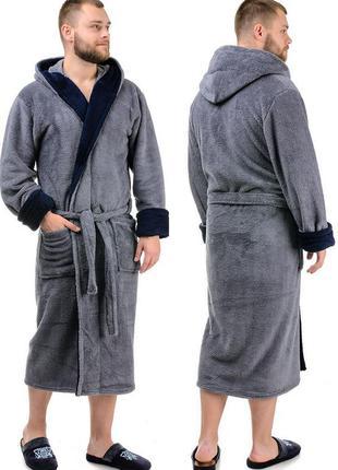 Мужской теплый,махровый ,домашний,банный халат