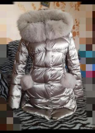 Очень теплая зимняя курточка