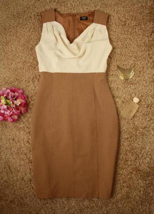 Платье, отличный вариант для офиса