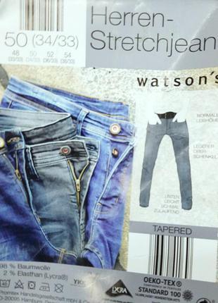 Серые мужские джинсы, watsons, размер 50