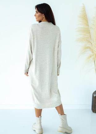 Плаття вільного силуету