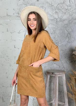 Вельветовое мини платье с карманами 42-48