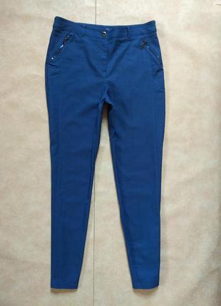 Утягивающие штаны скинни с высокой талией canda, 14 размер.