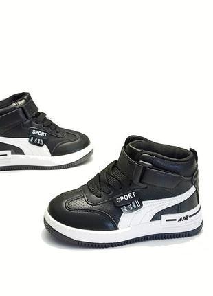 Детские демисезонные ботинки для мльчика