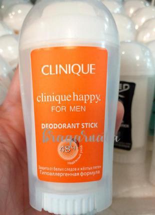 Сухой дезодорант-антиперспирант мужской, антиперспирант мужской, дезик под мышками