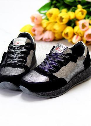 Чорні сріблясті жіночі замшеві кросівки натуральна замша з напилением, к. 8857