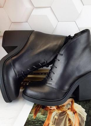 Ботинки на каблуке натуральная кожа