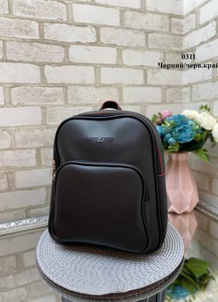Супер рюкзак формат а 4
