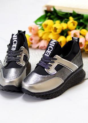 Черные серебристые кожаные женские кроссовки сникерсы натуральная кожа, размер 36-41, к. 9186