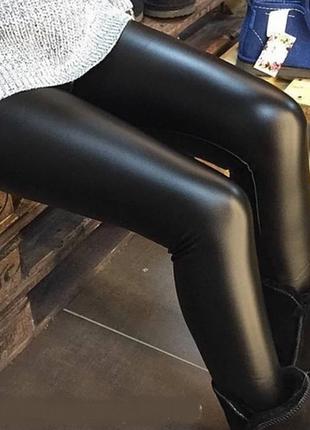 Классные матовые штани под кожу, штаны, лосины, скинни